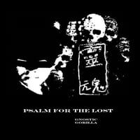 Psalm for the Lost