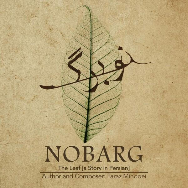 Cover art for Nobarg The Leaf [A Story In Persian]